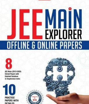 MTG JEE Main Explorer PDF