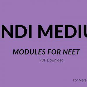 Allen Hindi Medium Modules For NEET PDF Download